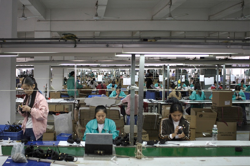 """Chinese Factory"""